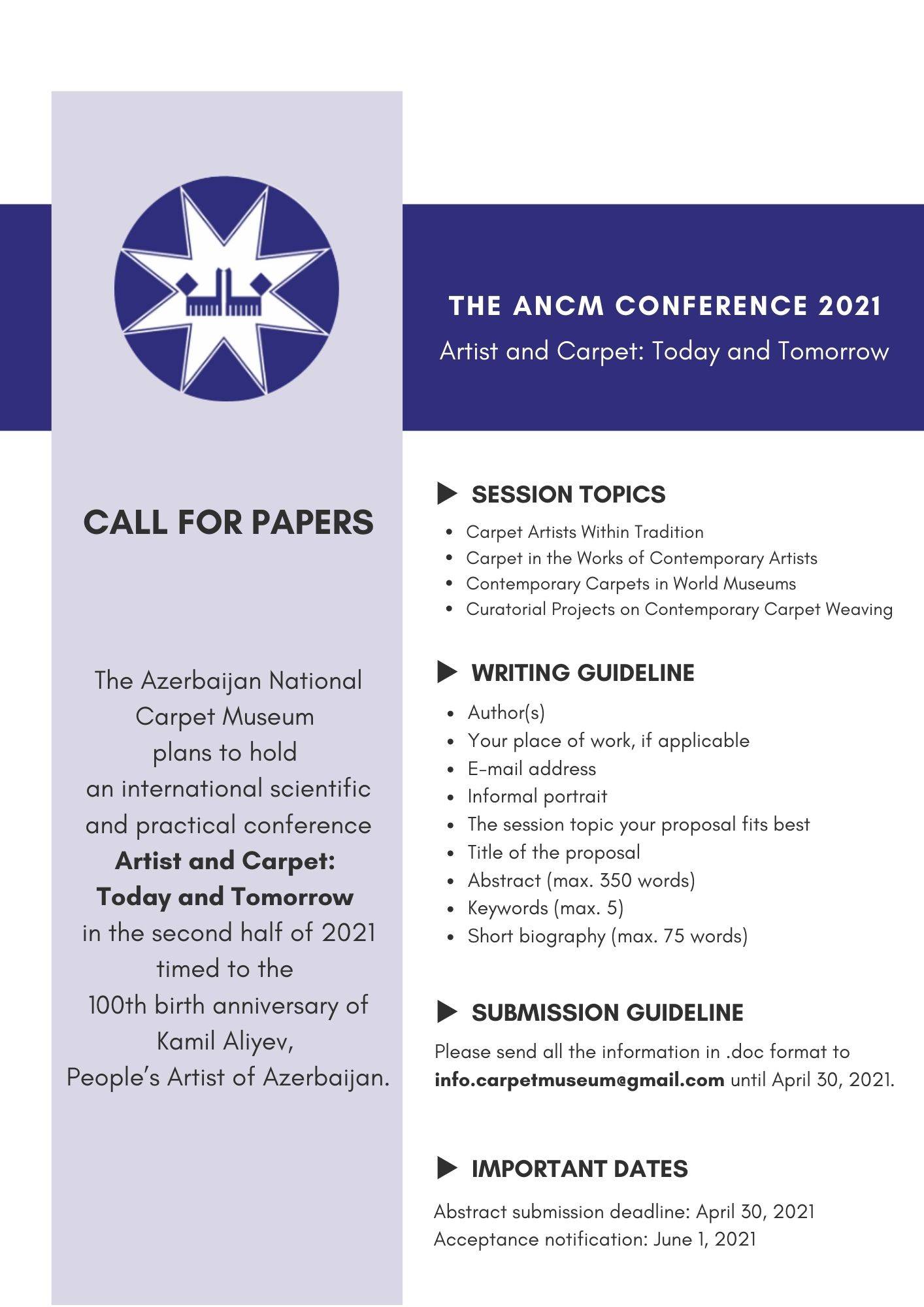 CfP Azerbaijan National Carpet Museum 2021